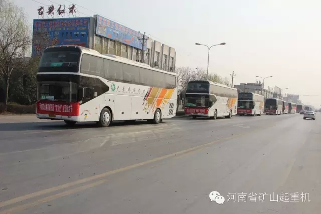 河南矿山第五届孝文化感恩旅游节正式启动